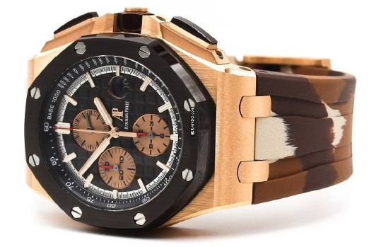 Audemars Piguet Royal Oak Offshore Camouflage