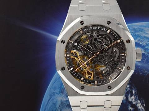 Audemars Piguet Royal Oak Double Balance Wheel Openworked new